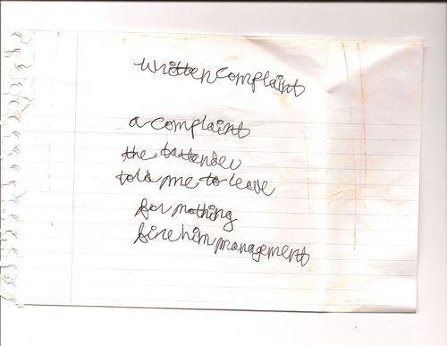 Written complaint