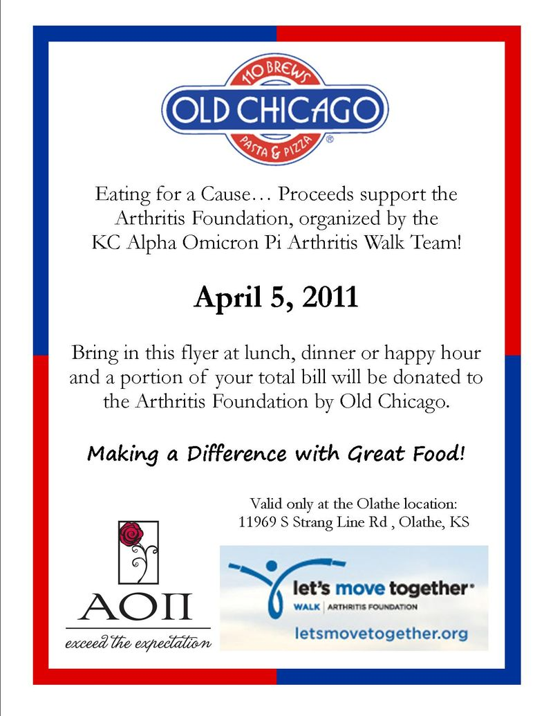 Old Chicago flyer -- benefit night